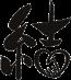 石垣市ホームページ制作会社・Works結