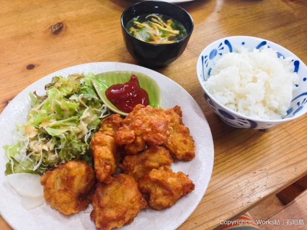 石垣島の大家ランチ・からあげ定食