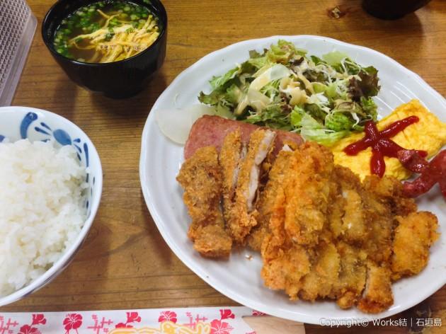 石垣島の大家ランチ・チキンカツ