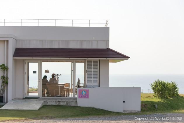 ミルミル本舗いもり牧場自家製ジェラート|石垣島グルメ情報