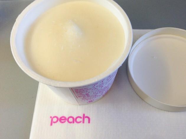 ピーチアイスミルク