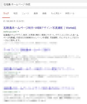 works-yui01