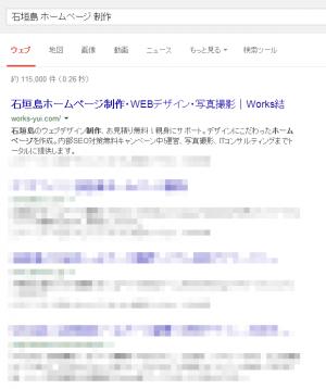 works-yui02