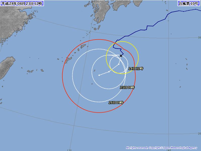 台風第10号